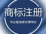 武漢注冊商標選專業的億名天下商標事務所
