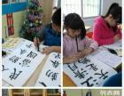 兰亭书法培训小市、东城、旧城、黄坑分教点春季班招生