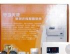 惠州惠锐捷实业有限公司