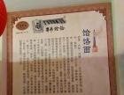 石家庄枫灿广告常年承接活动策划广告物料门头牌匾