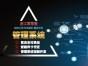 浙江软件系统app