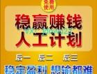 重庆SSC在线计划群