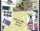 日常保洁开荒保洁油烟机清洗空调清洗,销售保洁用品
