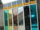 北京海淀办公室玻璃贴膜隔断磨砂膜防晒隔热膜LOGO