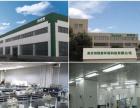 创绿家环保科技专业空气检测治理除甲醛治理公司