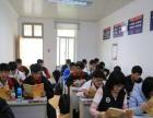 余杭日语培训 学日语到山木培训 留学、旅游、外贸