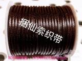 捆仙索织带,厂家批发环保韩国蜡绳,大量现货2.5毫米,100码/