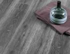 徐家木业时代古橡,环保地板品质之选