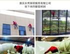 重庆市渝北区统景哪里有清洁公司