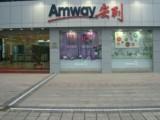 青岛市安利直营店共青岛安利营销人员联系电话送货到家
