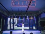 武汉表彰大会舞台设备一条龙服务