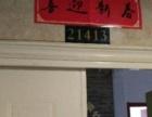 朝阳门地铁口精装办公好房子245平60每平出租
