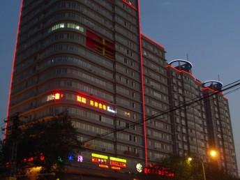 悦丰广场高层商住两用两室好房出租西工区九都路边