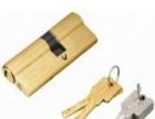 急开锁 修锁 换超B级 C级叶片锁芯110备案