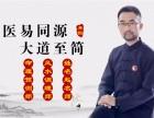 上海算命大师八字合婚