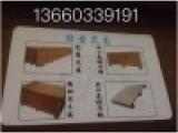 机械包装木箱定做 广州番禺洋尊木箱厂