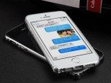 iPhone5金属壳手机壳边框免螺丝0.5mm苹果5S超薄弧形海