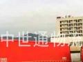 莆田专业货运代理、运输、仓储、托运、搬运就找中世通