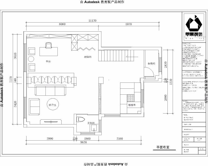 设计说明:中式风格的配饰在于典雅简洁。以安静为依托,但却灵动点睛。少了许多奢华的装饰,更加流畅地表达出传统文化中的精髓。给居室增添了几分暖意,配以精巧的家具和雅致的瓷器,使整个居室在浓浓古韵中渗透了几许现代气息。.jpg