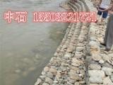 泥石流防护石笼网 坡脚防护石笼网-中石