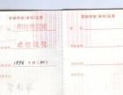 大庆周易文化研究会 元亨风水预测起名馆