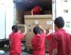 青岛到上海搬家公司%长途搬家%行李托运
