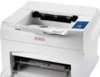 上门维修复印机、打印机、传真机、加粉、