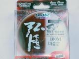 蓝客渔具 特价进口日本鱼线 碳素鱼线 鱼线100米钓线渔具垂钓用