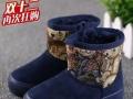 品牌鞋5元起供应适合地市批发零售鞋店庙会甩卖 小本创业
