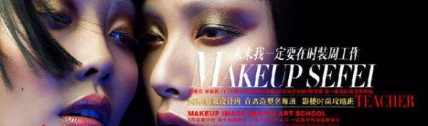 先学习后付款-湛江学化妆美容美发美甲的培训学校
