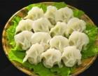 广州餐饮加盟 粤饺皇怎么加盟