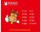 苏州UI设计培训苏州吴中网页设计学习 苏州吴中UI培训学校