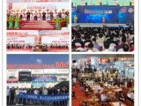 2021年第31届越南河内国际进出口贸易博览会