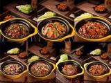 吴太和鲍汁黄焖鸡米饭10店连开,全国连锁布局加速中