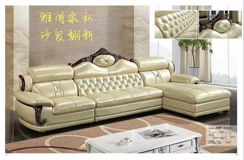 沙发翻新,维修,订做