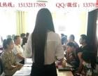 石家庄颜老师淘宝培训运营班新班开课欢迎试听