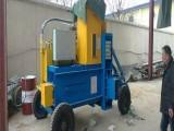 厂家直销 稻壳压块机木屑压块机稻壳压缩机原理
