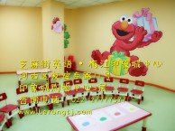 梅江幼儿英语 河西印象城 天津少儿英语学习