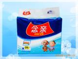 供应自产自销成人纸尿裤  成人护理床垫 厂家直销
