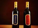 温州红酒团购批发葡萄酒厂家供应红酒团购代理企业团购