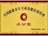 中医大股票 证书认证