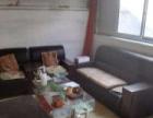 二手办公沙发一套,一大两小 350元