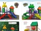 聊城儿童组合滑梯、聊城幼儿园玩具、幼教设施批发