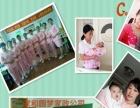 家和圆梦母婴护理职业培训