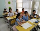 北京四年级英语补习班,五年级语文,小升初辅导