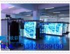 阳江LED显示屏厂家