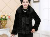 新款中老年女装仿貂绒貂毛大衣冬季冬装皮草妈妈装外套大码