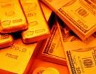 上海静安哪里回收黄金,钻石,名表