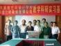 五彩城 清河 小营附近室内设计培训班-CAD培训班