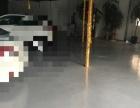 黄金地段 厂房 展厅3400平米